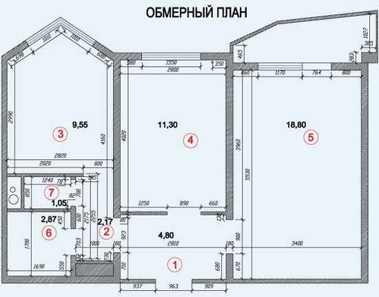 План квартиры дома П44