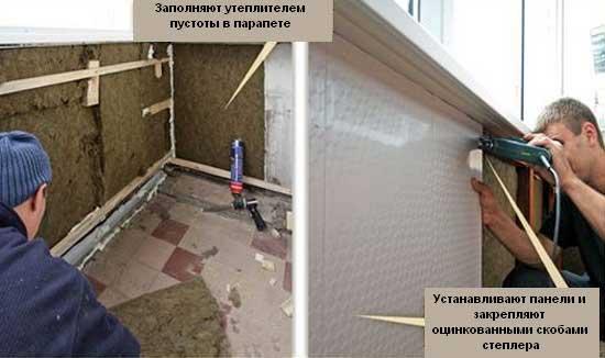 Обрешетка балкона перед обшивкой плитами