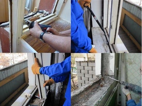 Демонтаж окна при присоединении лоджии