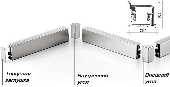 Алюминиевый плинтус с плоской рейкой