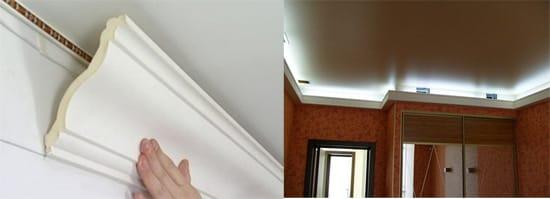 Светодиодный плинтус на потолке