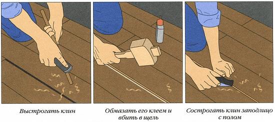 Ремонт деревянного пола крыльца
